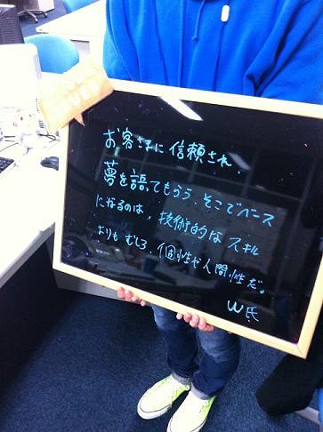 kokuban20110419