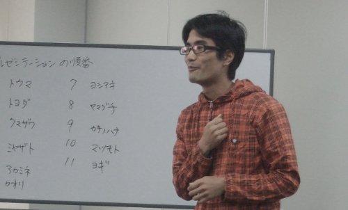 20110422 プレゼンテーション研修 2