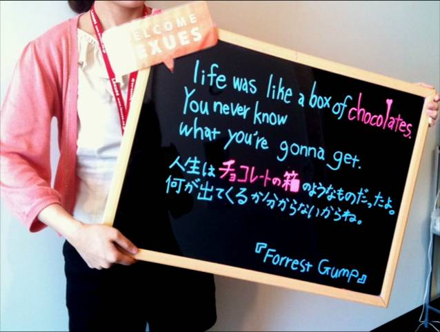 20110530_kokuban2.jpg