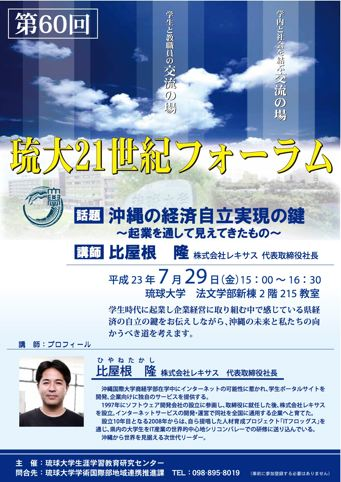 poster2011072901.jpg