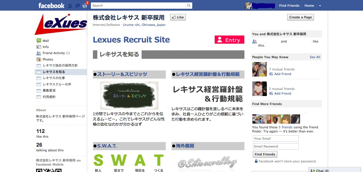 lexuesfacebooktoppage.jpg