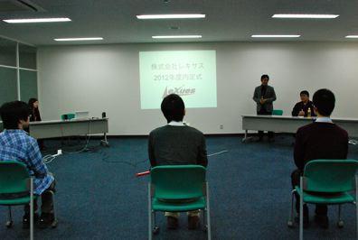 2012naiteishiki_2.JPG