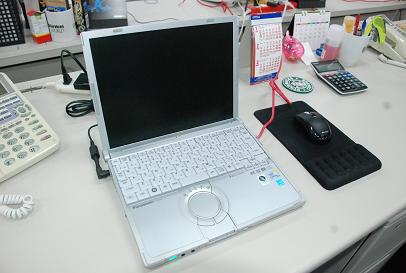 20120130_windows