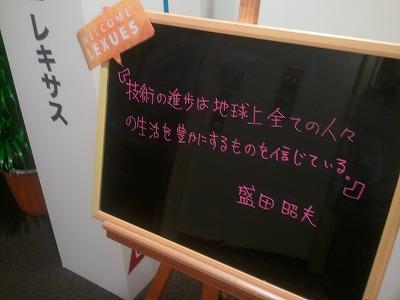 2012-03-12-204909.jpg