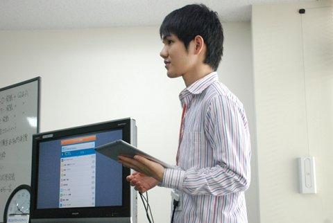 箆柄暦スマートフォンアプリの紹介