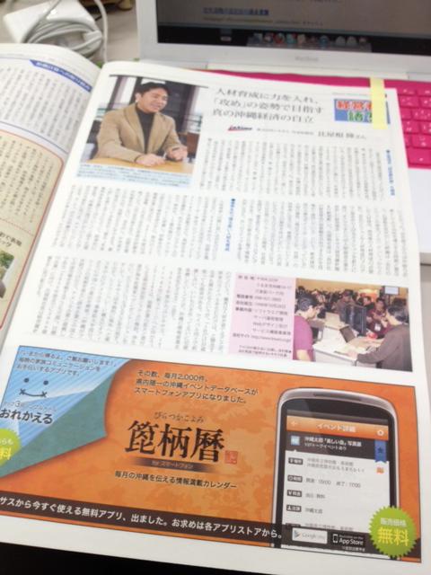 okinawa-venture-studio2.jpg