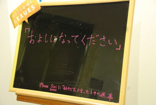 dsc_0087_2.jpg