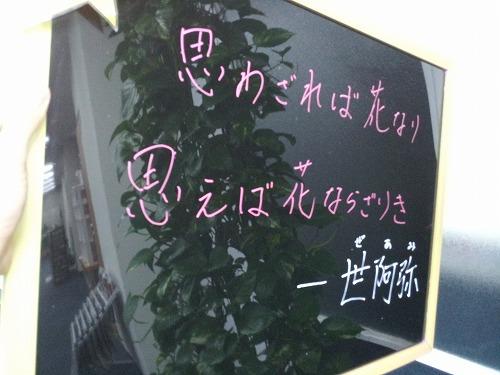20120528_225135.jpg