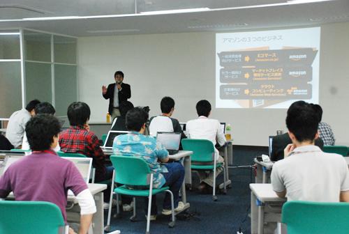 aws_study_photo02