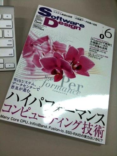 sd_june2012.jpg