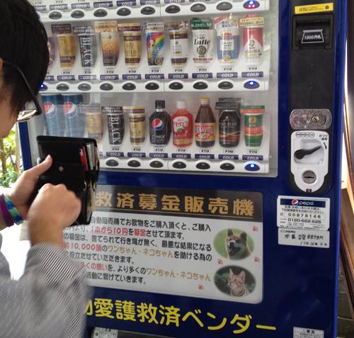 ones_vending