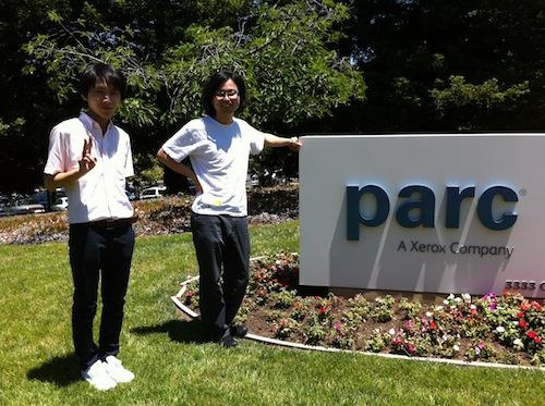parc_1.JPG