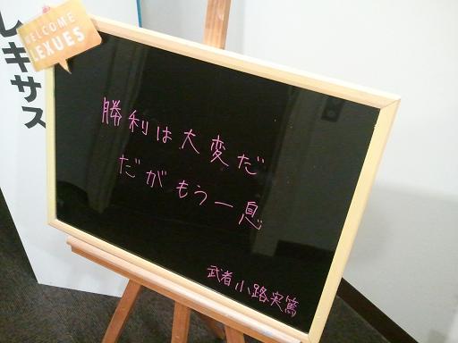 bord20120709