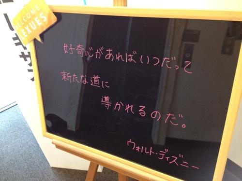 hitokoto
