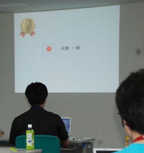 2012_0802_plus1.jpg