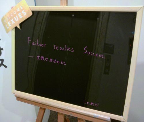 2012_0828_kokuban.jpg
