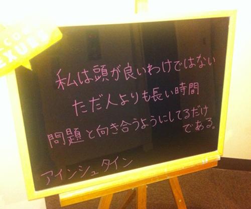 rekiburo5003.jpg