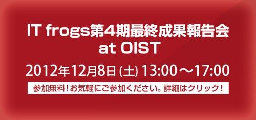 banner_houkoku.jpeg