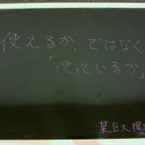 2012_1225_kokuban