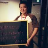kokuban_20130312_yuichiro