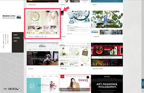 MUUUUU_CHANG Web DESIGN Showcase