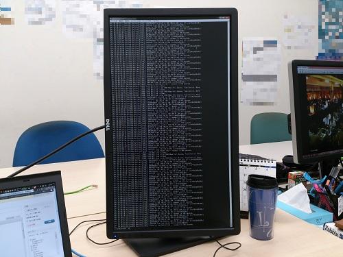 Monitor01 image