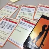 Fearless Journeyの戦略カード