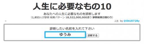 2013-09-17_needs10_1