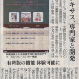 提供:沖縄タイムス社