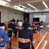 AT-OKINAWA