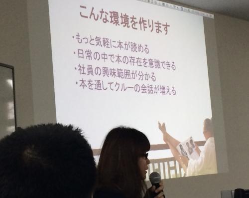tosyo2014