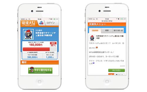 Aid_Screenshot_500
