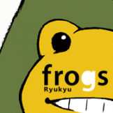 frogsicon