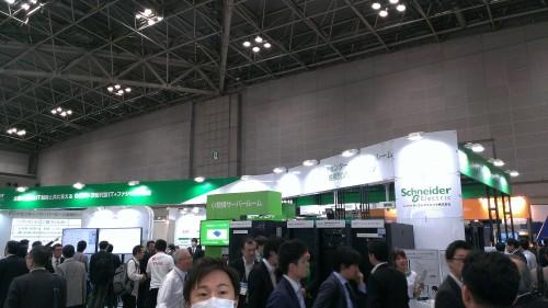 syoukibo-serverroom