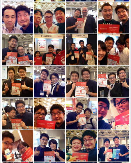 awssummit_tokyo_2014_with_redific_fb