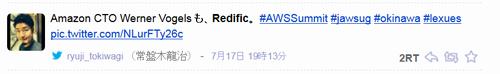 awssummit_tokyo_2014_with_redific_yahoo3