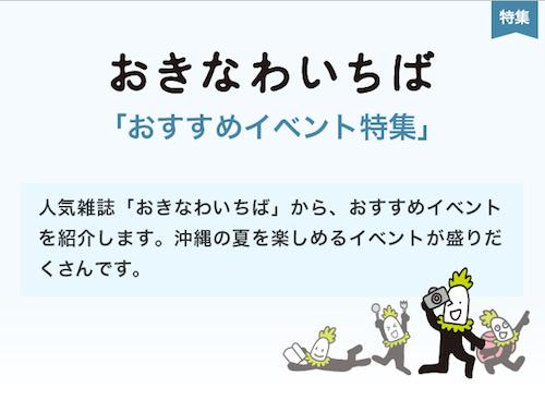 blog500