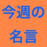スクリーンショット 2014-09-04 午後4.56.58
