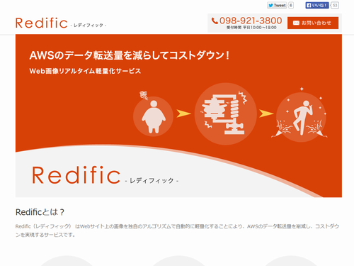 Redific_Info_Site
