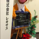 スクリーンショット 2014-12-17 午後4.01.51