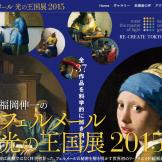 スクリーンショット 2015-02-19 午後1.19.57