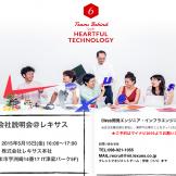 スクリーンショット 2015-05-09 18.49.29