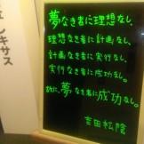 yoshidasyouin