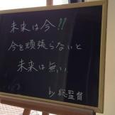 hitokoto_20150609