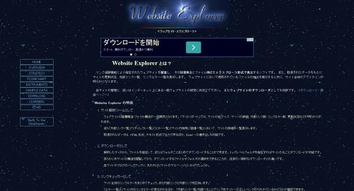 we_20160212-1