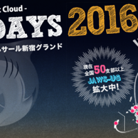 jaws-days-2016