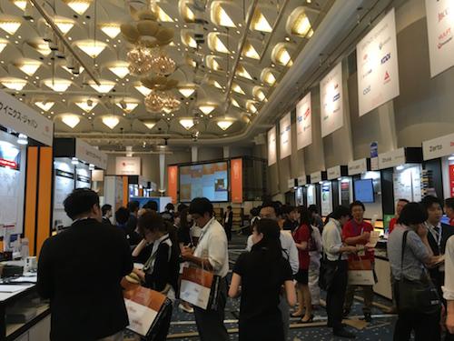 AWS_Summit_Tokyo_2016_07