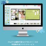 日本唯一最大規模のプロと写真ビジネスのための展示会に参加してきた