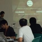 UXデザインの専門家 坂田一倫さんの特別講義 @ レキサス本社