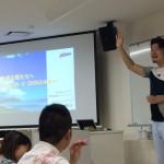 沖縄国際大学「ハイブリッド人材育成講座」フォトレポート